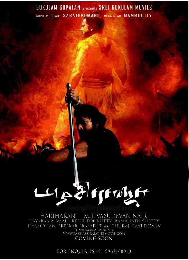pazhassi-raja-movie-posters-stills-02